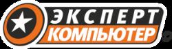 Эксперт Компьютерс